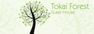 Tokai-Forest-Guest-House-300x111